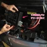 車のバッテリーが上がってエンジンがかからなかった!が、なんとか乗り切りました。