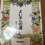 本をあまり読まない小学1年生女子におすすめの本