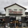 新東名、岡崎SAへ行った感想(リベンジ!!)