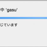 MacのiMovieに取り込んだ映像をBurnでDVDに焼く方法