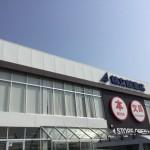 豊田市にある精文館書店の新豊田店は子ども向けの本も沢山あって大変良いのでオススメです