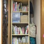 ものすごい疲れた_整理整頓が苦手な私が部屋を整理整頓して収納を増やした話〜