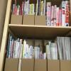 子どもの本棚の整理に困っている人、本棚整理のコツは無印良品のダンボールスタンダードファイル_私の戦いはまだ続く