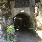 ちょっとホラーな関ヶ原鍾乳洞と歴史でお馴染みの関ヶ原の合戦場へ行きました