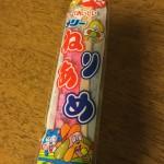 駄菓子が安い!岡崎市「おかしのチップス」で子どもと駄菓子を買ってテンションが上がりました