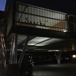 津市のオシャレカフェ、Sanche(サンチェ)でカステラとロールケーキ食べました