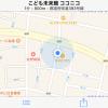 ipodtouchとモバイルwifiルーターで地図アプリは使えるのか?実際に使ってみた感想
