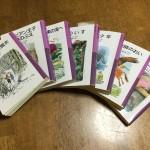 小学4年生の冬休みにオススメの小説は「ナルニア国ものがたり」です