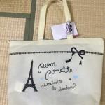 子どもの福袋、pom ponette(ポンポネット)の福袋を買いました