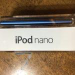 小学4年生10歳の誕生日にipod nanoをプレゼントしました