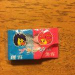男子(7歳)の理容プラージュ体験談(カット代がお得!)